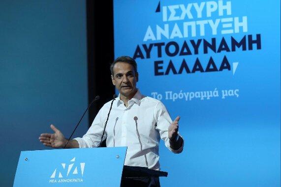 پیشتازی محافظهکاران یونانی