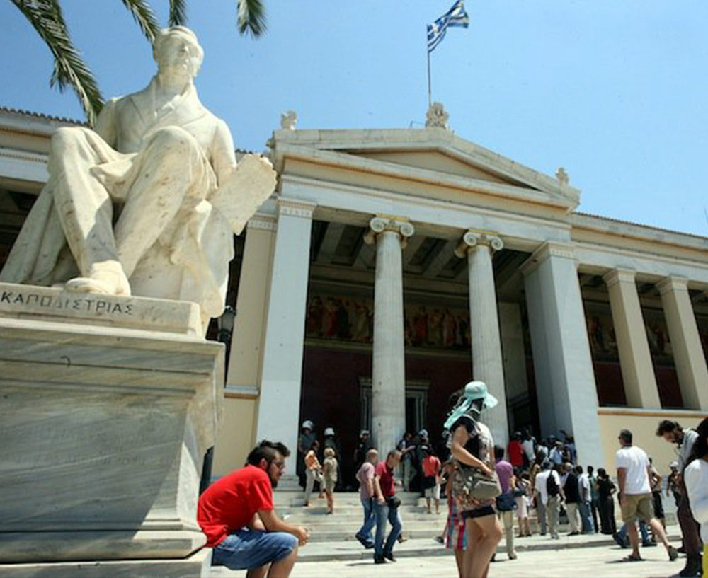 فرهنگ یونان
