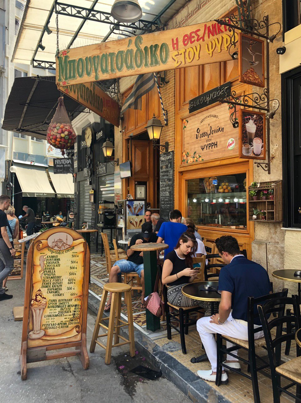 رستوران های پلاکا -plaka resturants