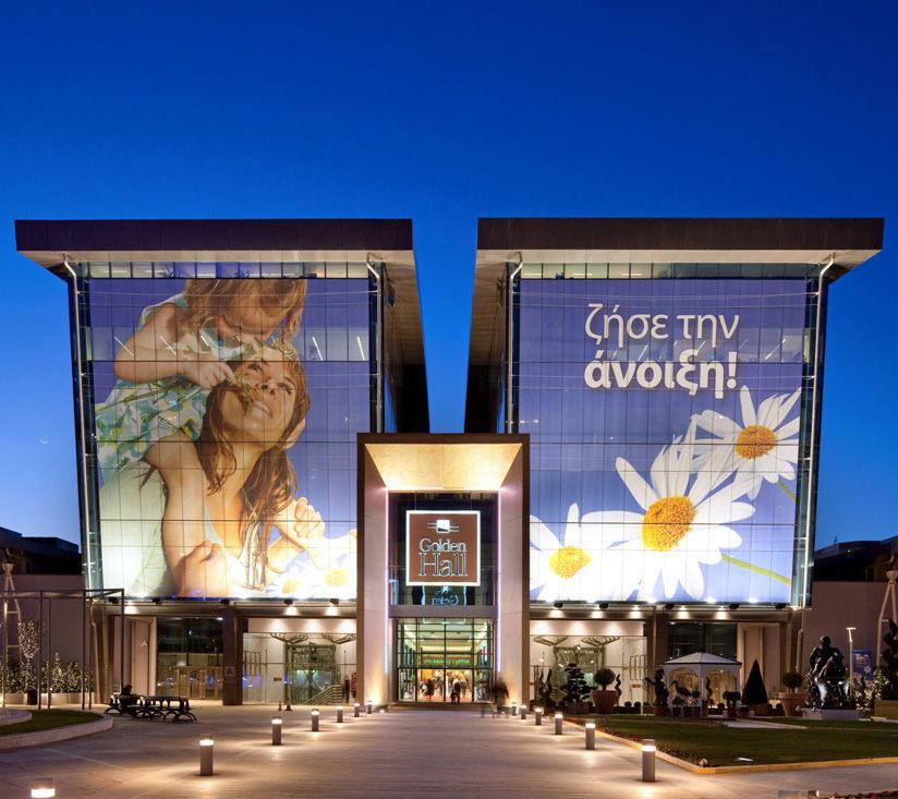 مراکز تجاری یونان