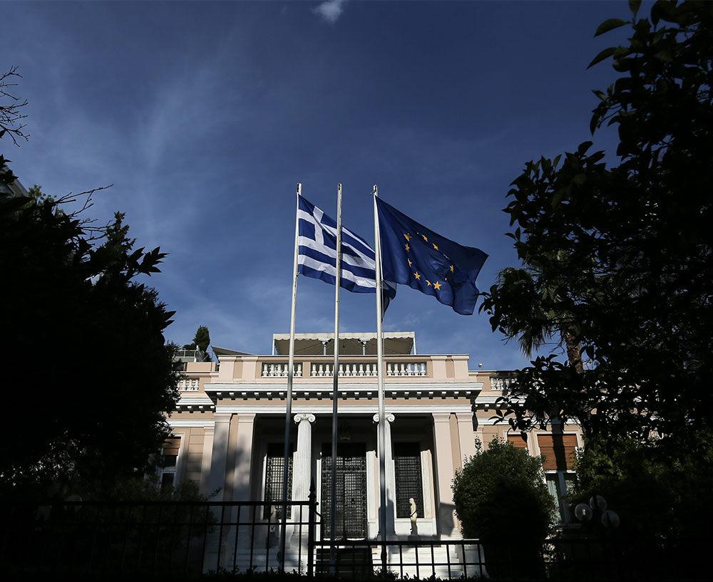 نظام سیاسی یونان