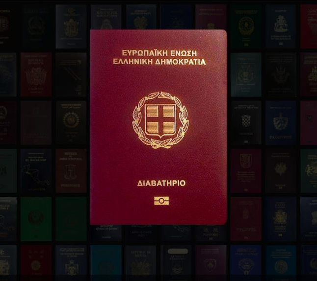 اعتبار پاسپورت یونان