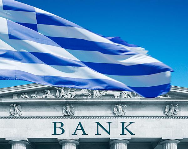 وضعیت اقتصادی یونان